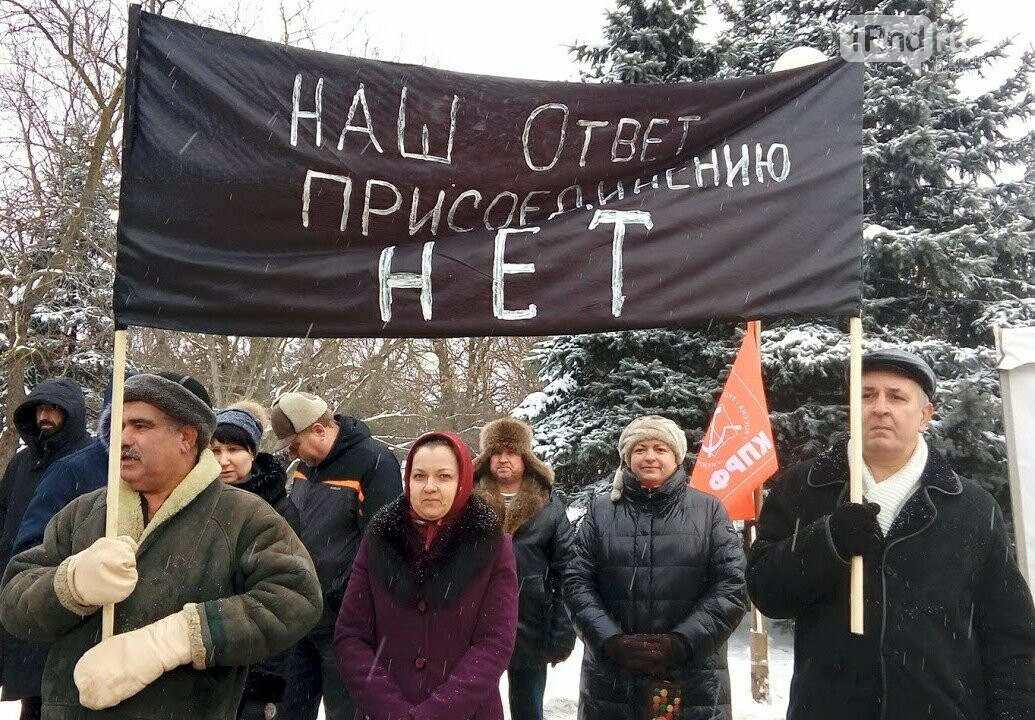 Сотни аксайчан вышли на митинг против присоединения к Ростову, фото-2