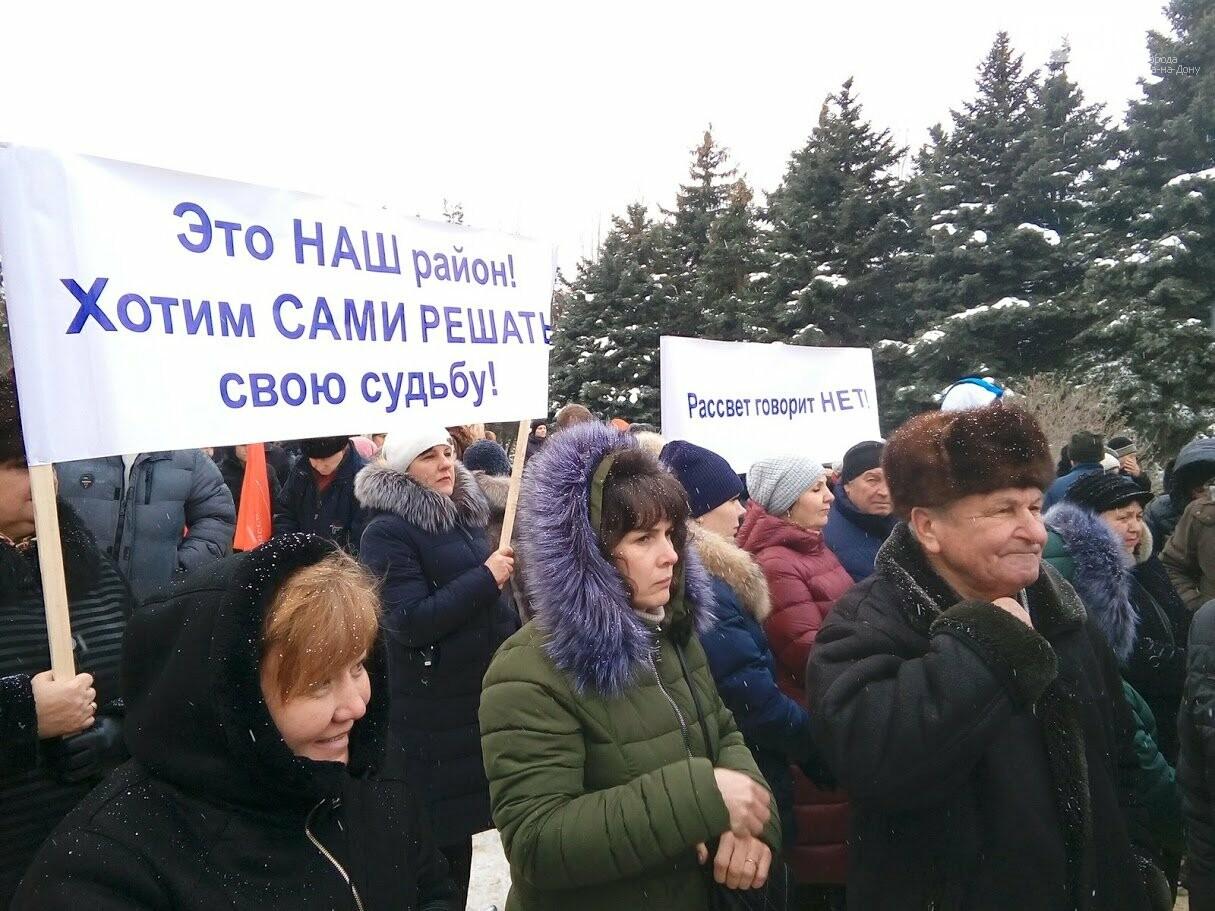 Сотни аксайчан вышли на митинг против присоединения к Ростову, фото-6