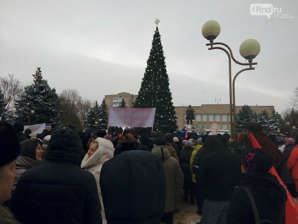 Сотни аксайчан вышли на митинг против присоединения к Ростову, фото-1