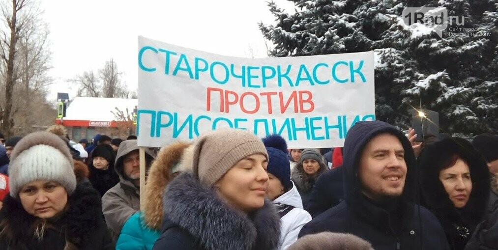 Сотни аксайчан вышли на митинг против присоединения к Ростову, фото-3