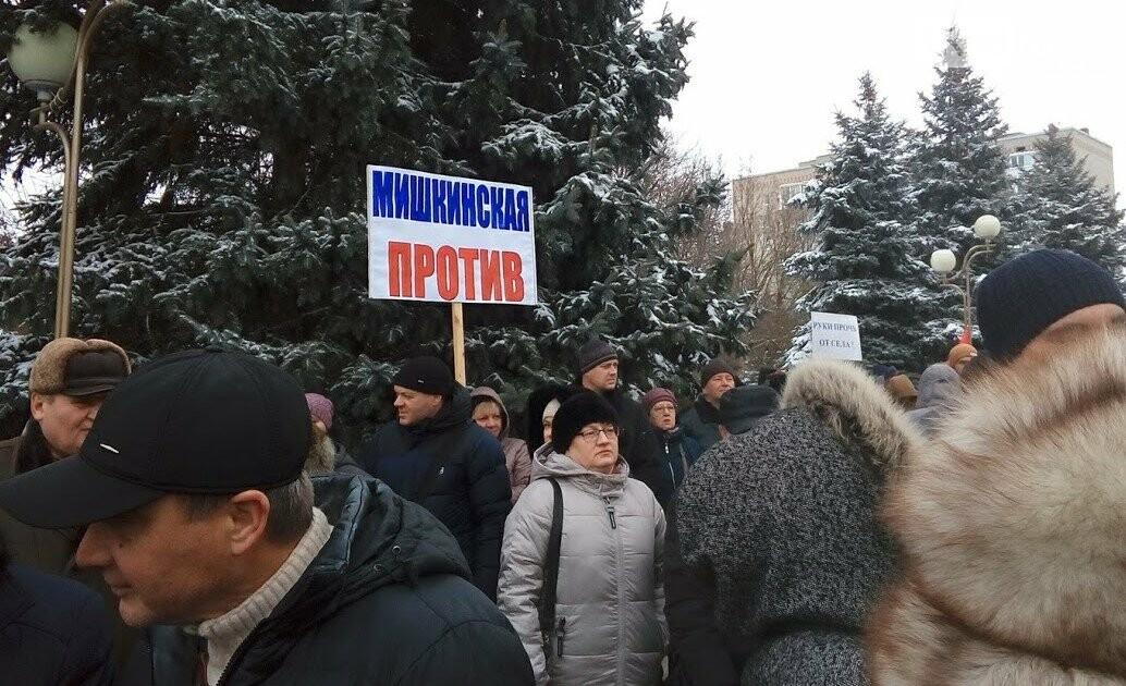 Сотни аксайчан вышли на митинг против присоединения к Ростову, фото-4