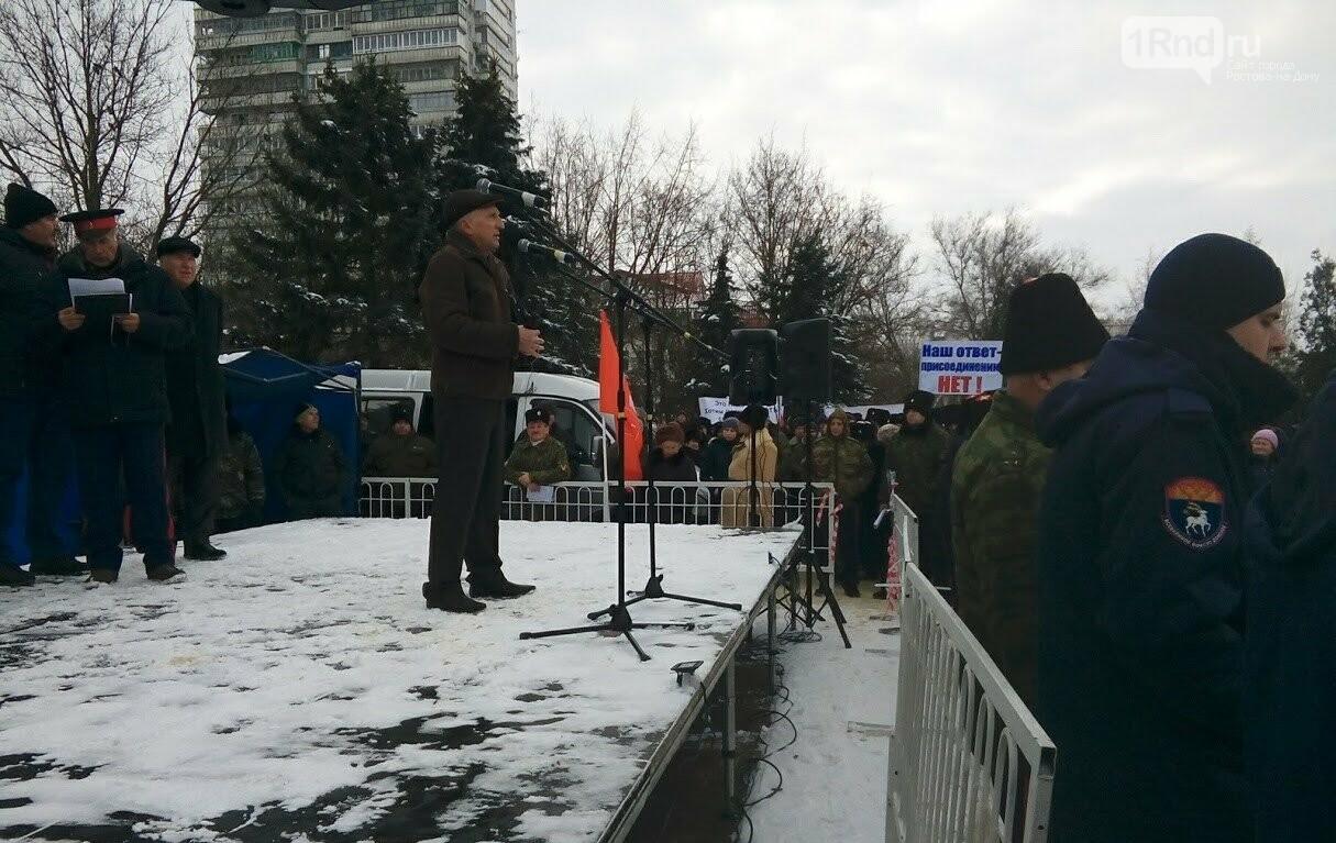 Сотни аксайчан вышли на митинг против присоединения к Ростову, фото-5