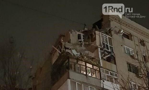 Онлайн: взрыв и обрушение девятиэтажки в Шахтах, фото-2