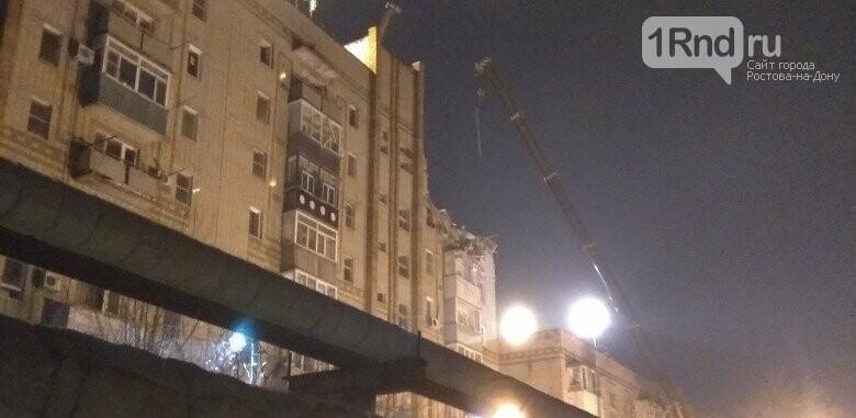 Онлайн: взрыв и обрушение девятиэтажки в Шахтах, фото-4