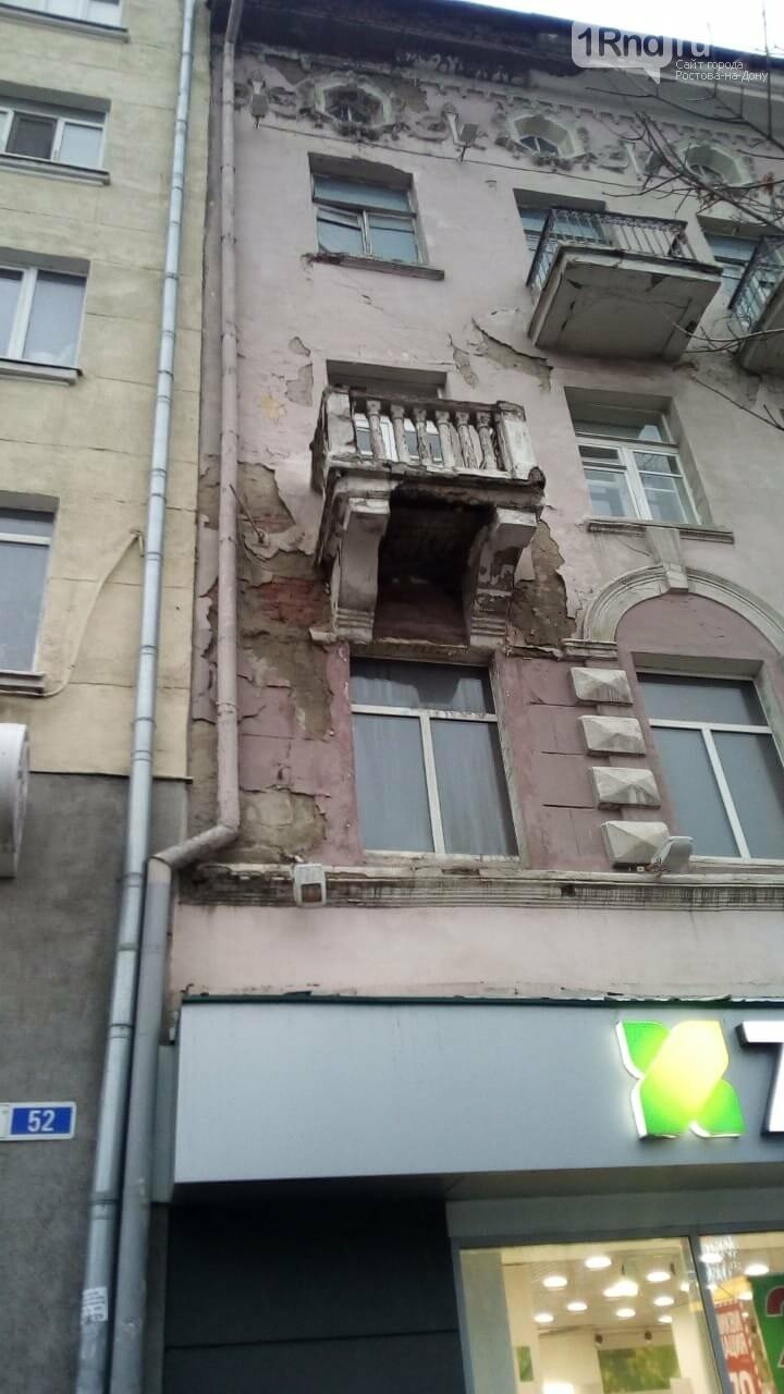 В центре Ростова на головы прохожих падают куски старого балкона, фото-1, Фото: предоставлено очевидцем