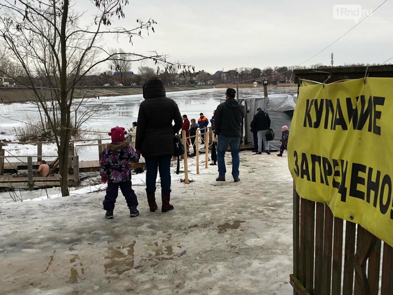 Порядка 130 тысяч человек приняли участие в Крещенских купаниях в Ростовской области, фото-1