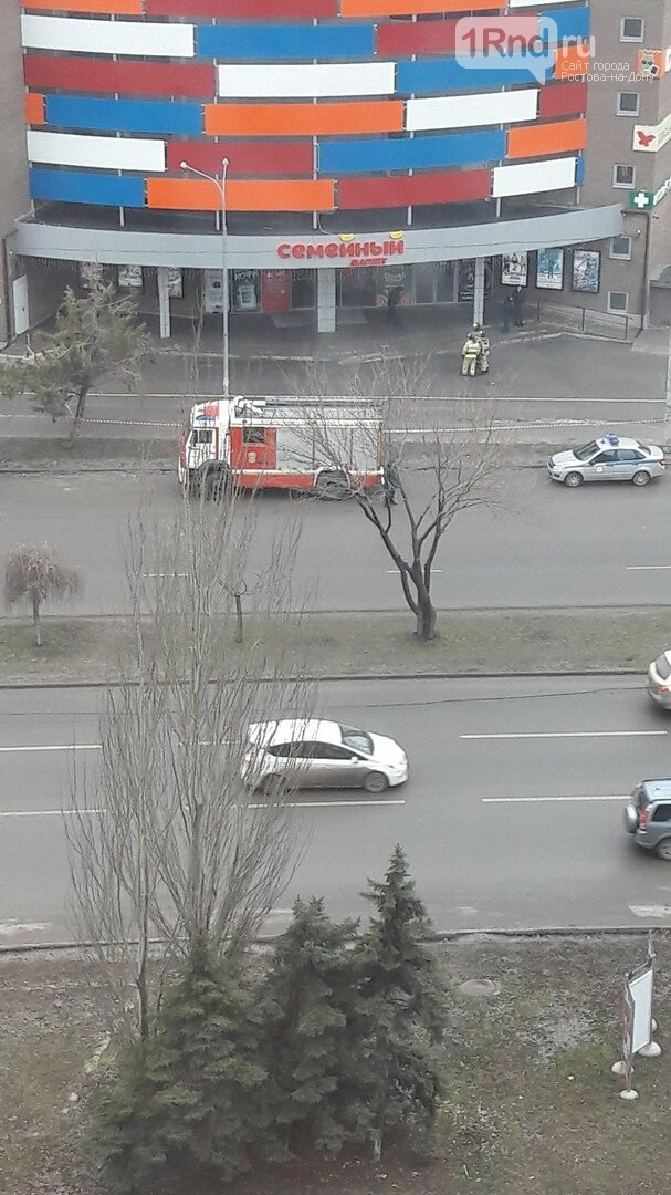 Азов, Шахты и Ростов-на-Дону получили письма о минировании 300 зданий, фото-1