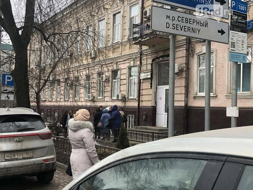 Азов, Шахты и Ростов-на-Дону получили письма о минировании 300 зданий, фото-3