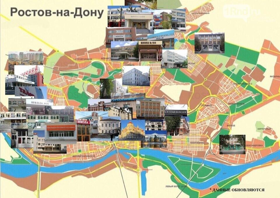 Азов, Шахты и Ростов-на-Дону получили письма о минировании 300 зданий, фото-6