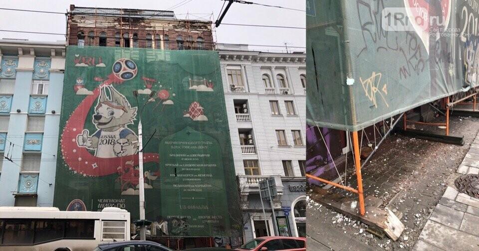 Ростов, которого больше нет: исторические здания стёрли с карты города, фото-1