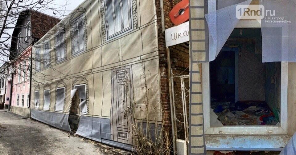 Ростов, которого больше нет: исторические здания стёрли с карты города, фото-4