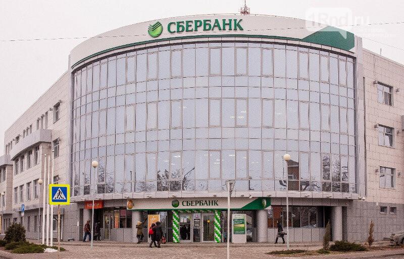 В Таганроге открылся новый переформатированный офис Сбербанка, фото-4