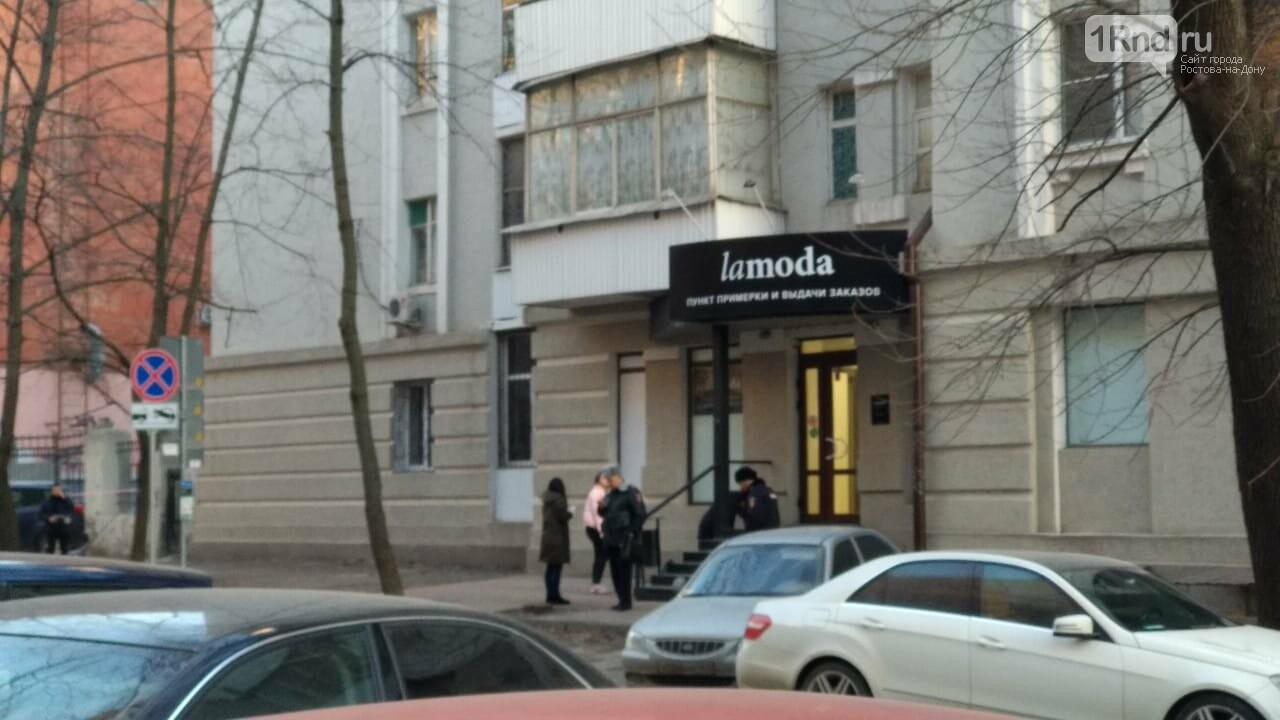 В центре Ростова-на-Дону заминировали магазин, фото-1