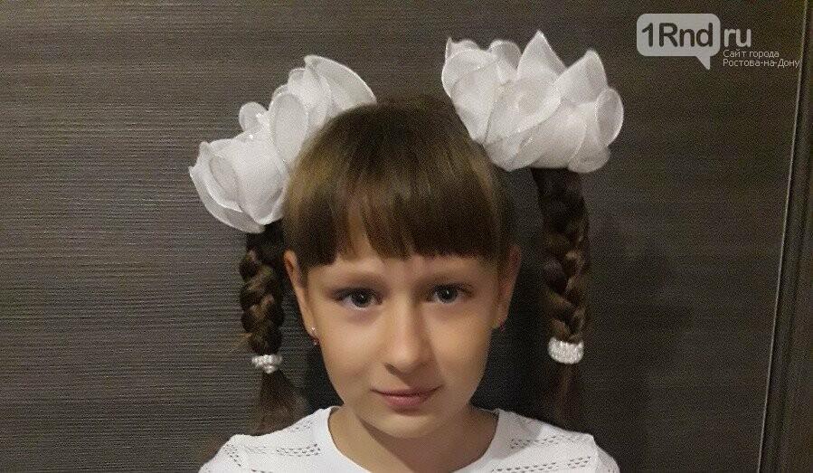 Девочке из Зимовниковского района нужна наша помощь, фото-2