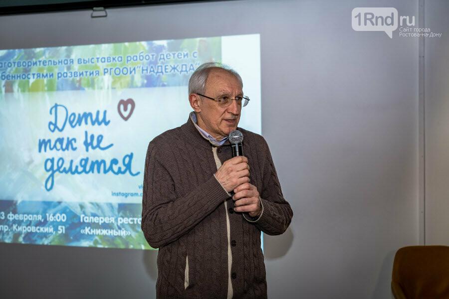 В Ростове прошла благотворительная выставка работ детей с особенностями здоровья, фото-1