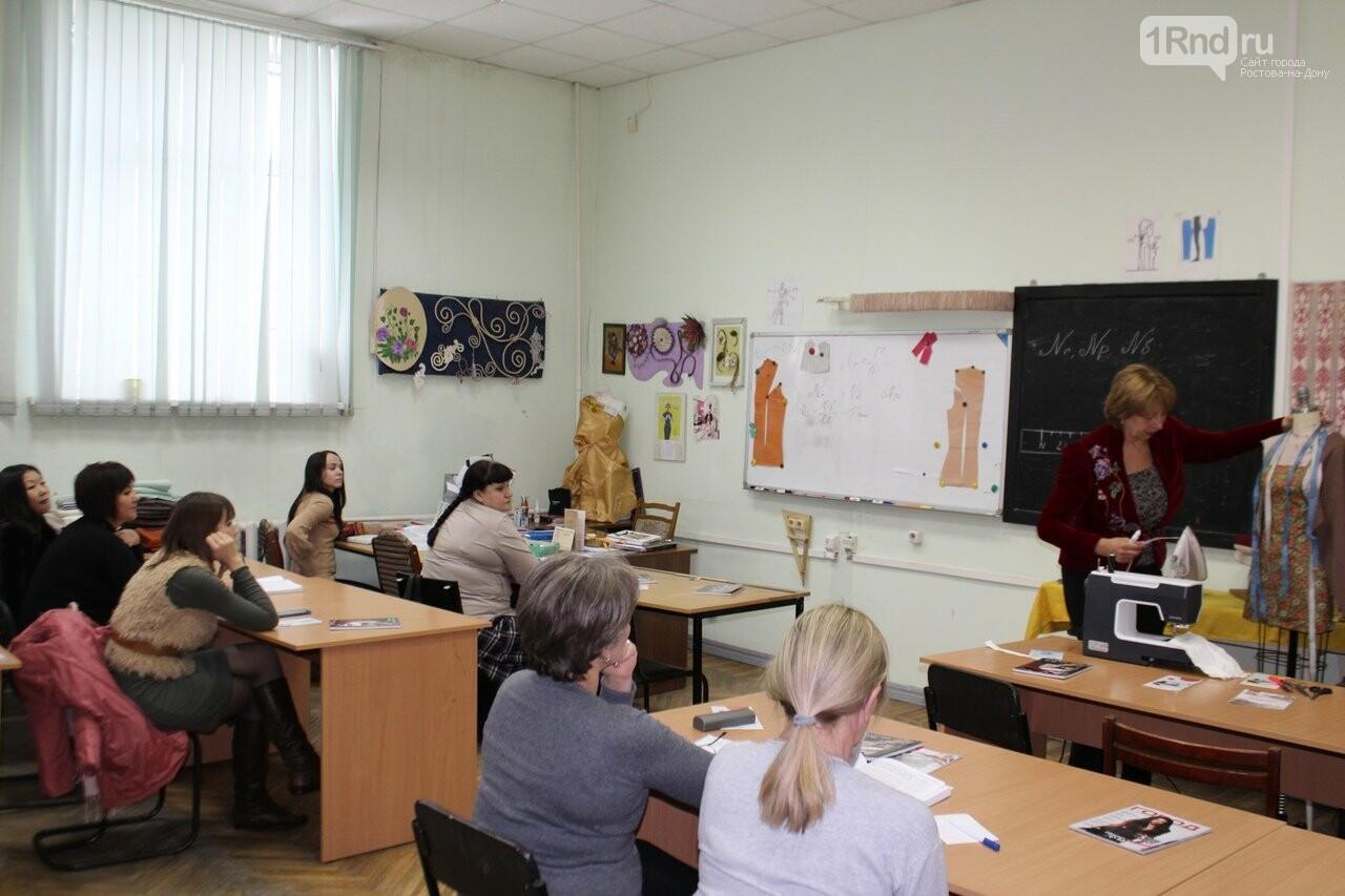 Профессиональные курсы в Ростове-на-Дону, фото-7