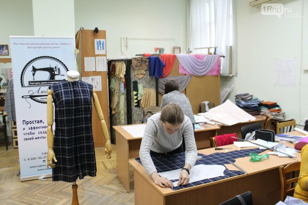 Профессиональные курсы в Ростове-на-Дону, фото-10