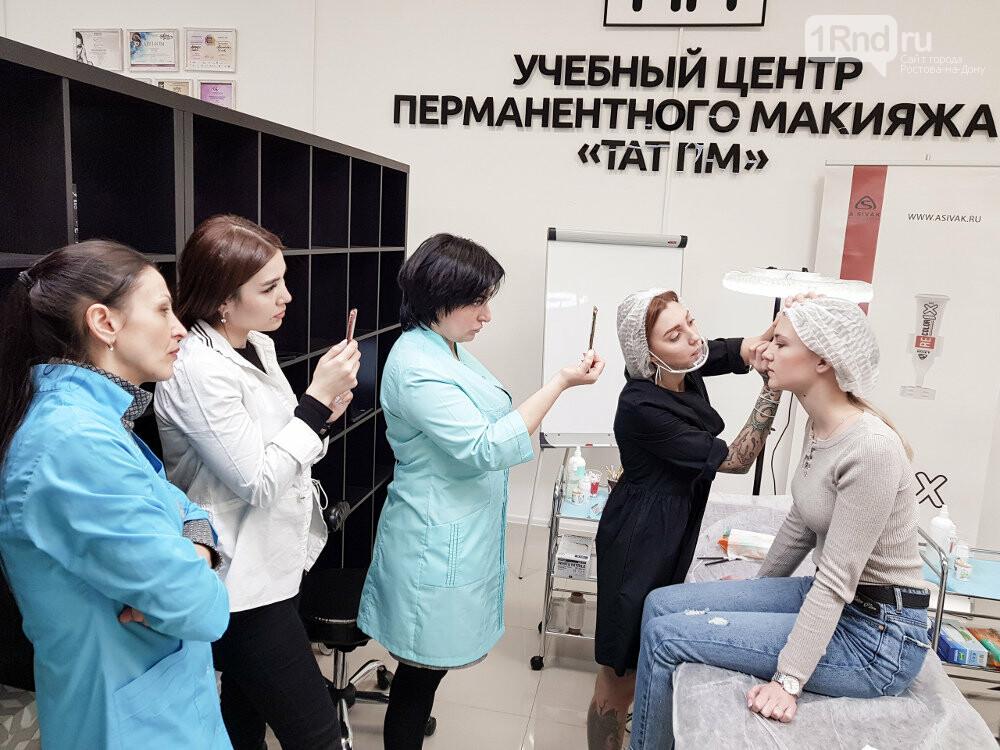 Профессиональные курсы в Ростове-на-Дону, фото-4