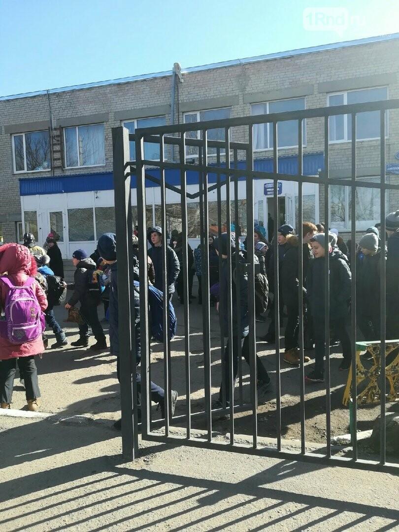 Массовая эвакуация школ прошла в Ростове, фото-1
