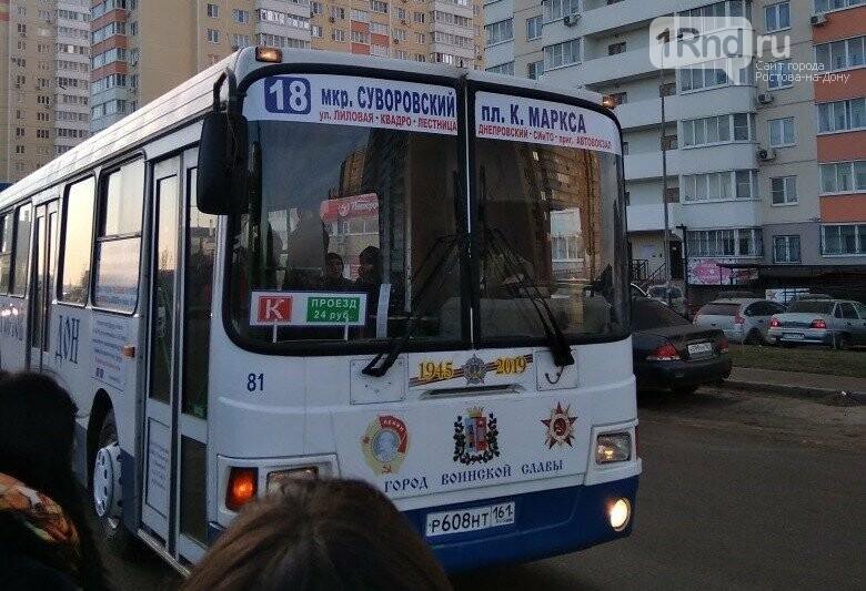 «Первый раз еду сидя»: жители Суворовского оценили появление больших автобусов, фото-1