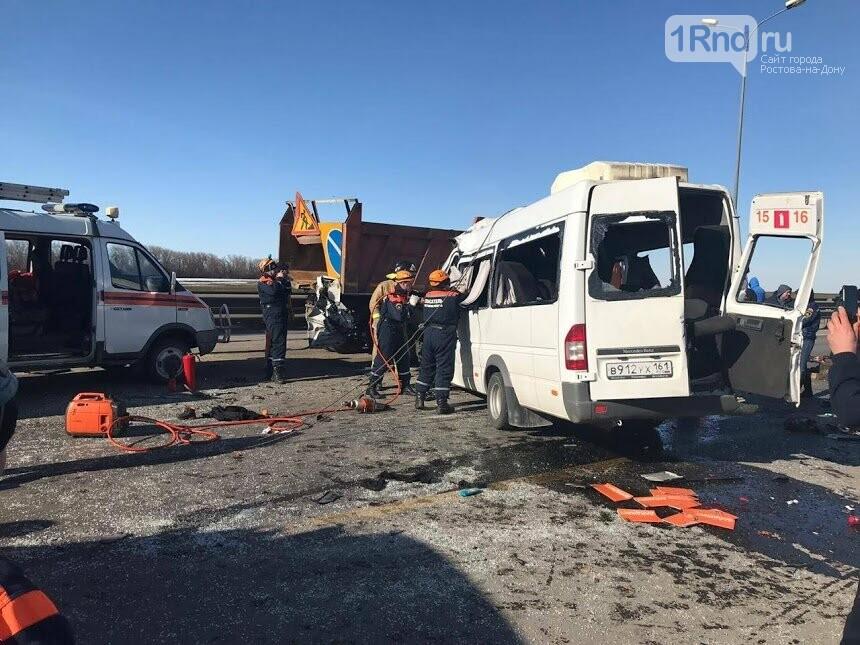 Шесть человек погибли в тройном ДТП с маршруткой Ростов - Миллерово  на трассе М-4, фото-1
