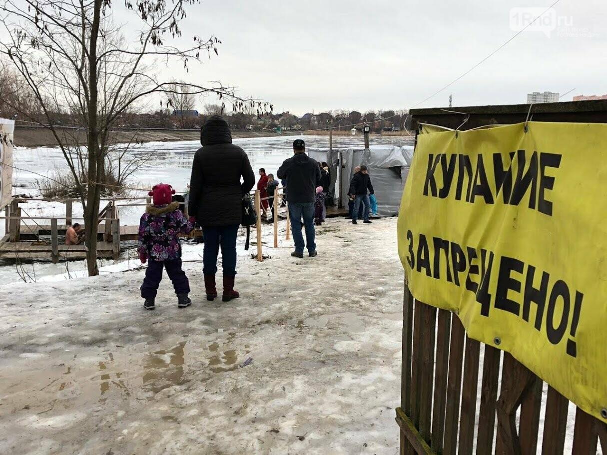От снега до подснежников: все погодные рекорды ростовской зимы, фото-3