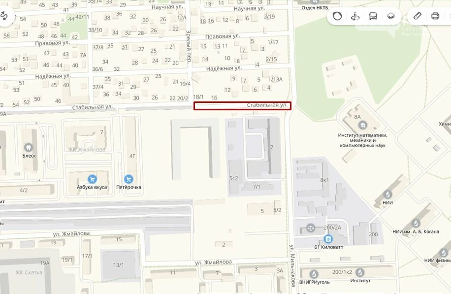 Ростовчане с ул. Стабильной пожаловались на пробки из-за автомобилей строителей, фото-1