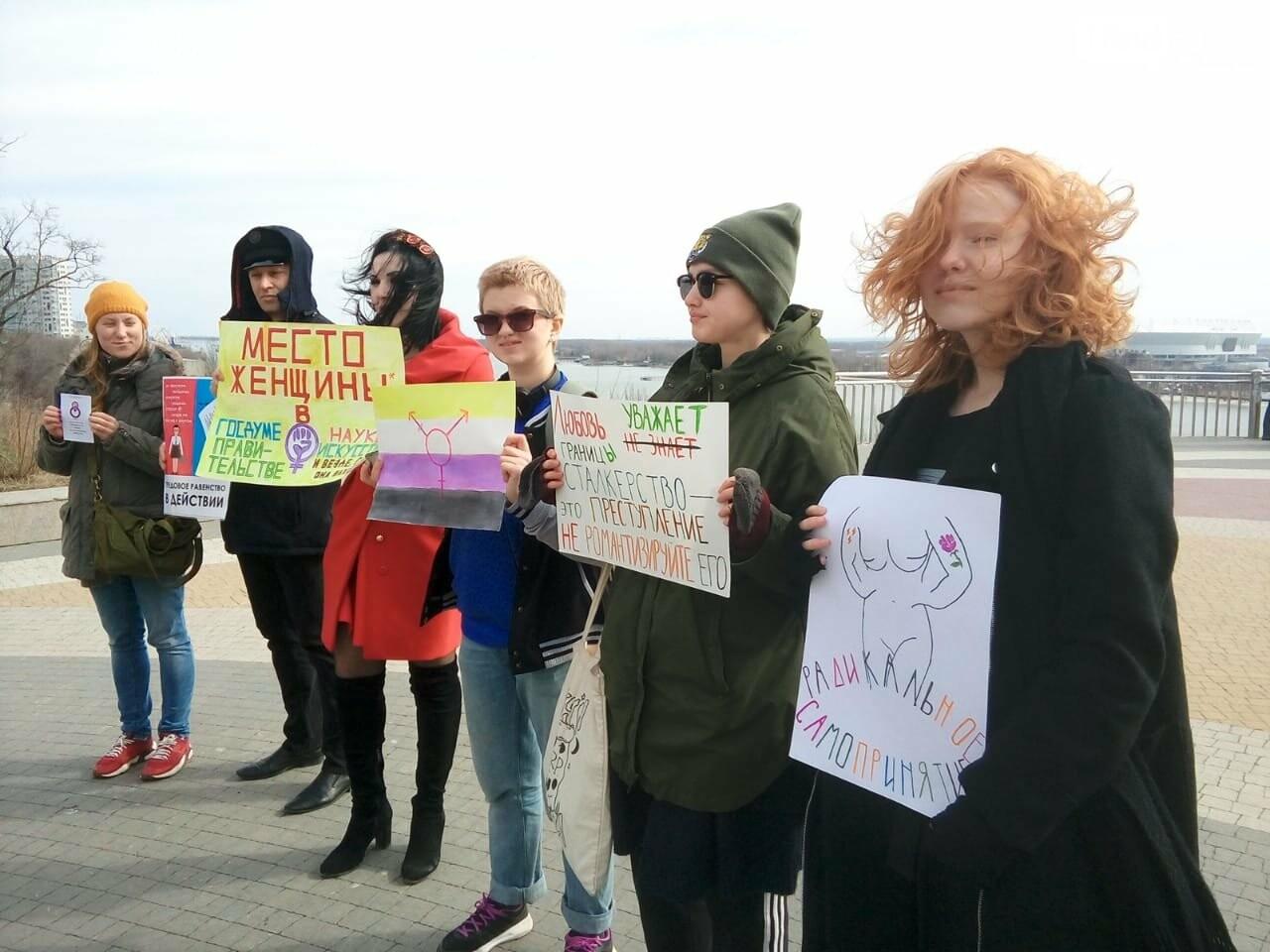 Ростовские феминистки отметили 8 марта пикетом, фото-2
