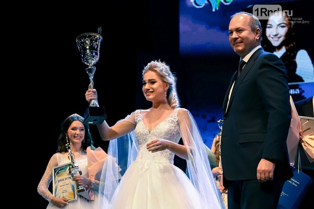 В Ростове выбрали лучшую старшеклассницу города, фото-1