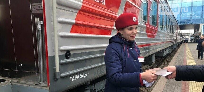 Ростовчане раскупили все билеты в первый плацкартный вагон с новым интерьером , фото-9