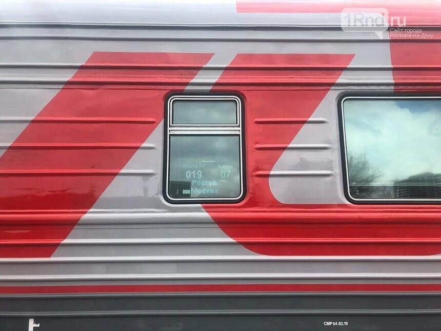 Ростовчане раскупили все билеты в первый плацкартный вагон с новым интерьером , фото-8