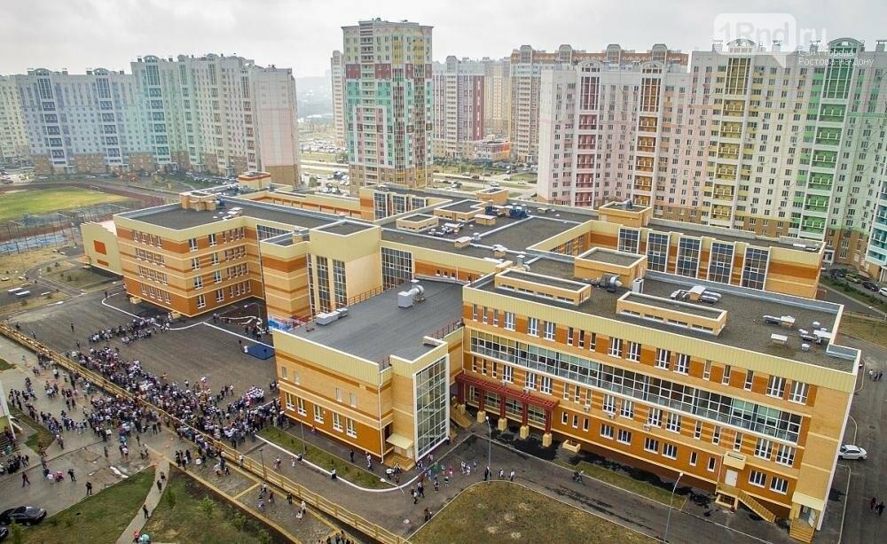 Лидером по объему ввода жилья в Ростовской области стала компания «ИНТЕКО» , фото-1
