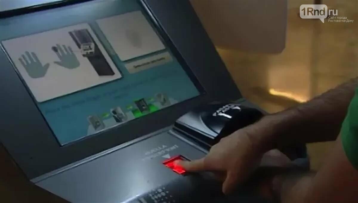 В Ростове-на-Дону ВТБ подключил офисы к Единой биометрической системе , фото-1