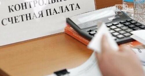 Почти 20 чиновников Зерноградского района получили выговоры после проверки Счетной палаты, фото-1
