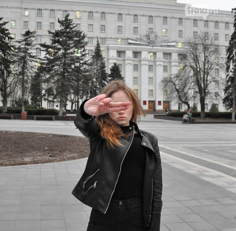 Топ фотозон: где в Ростове-на-Дону собрать больше лайков, фото-7