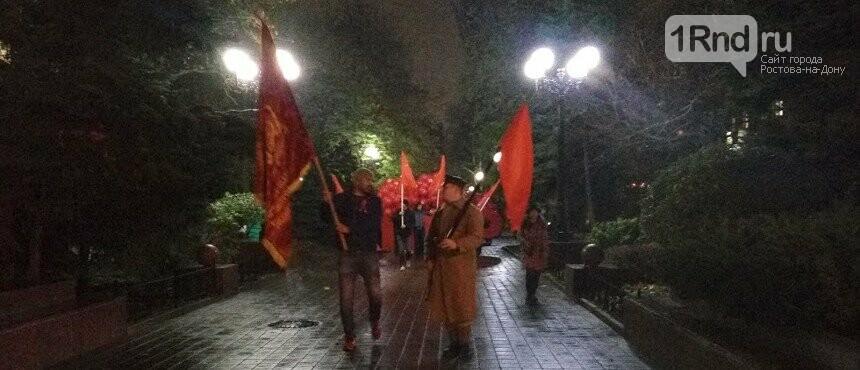 Шествие на Пушкинской, ноябрь 2017 года