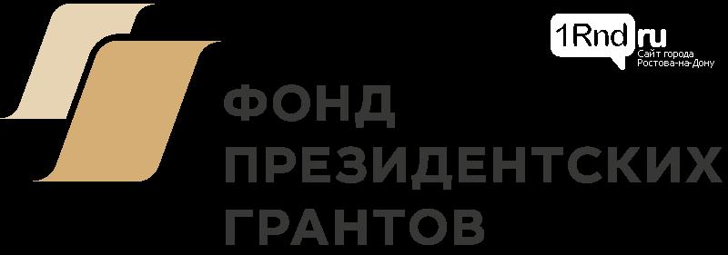 Ростов-на-Дону знакомится с регби, фото-4