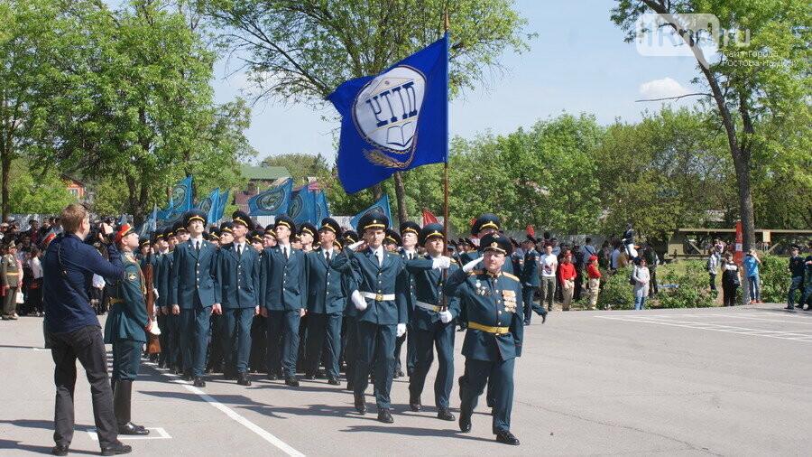 В Ростове состоялся военно-спортивный праздник «Поклонимся великим тем годам...», фото-5