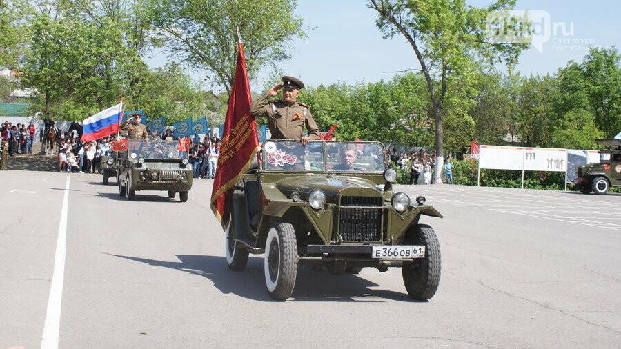 В Ростове состоялся военно-спортивный праздник «Поклонимся великим тем годам...», фото-7