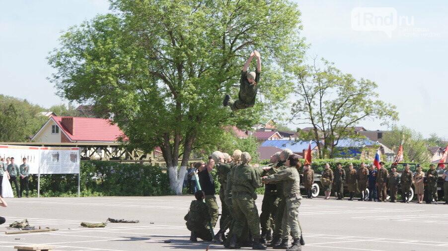 В Ростове состоялся военно-спортивный праздник «Поклонимся великим тем годам...», фото-8
