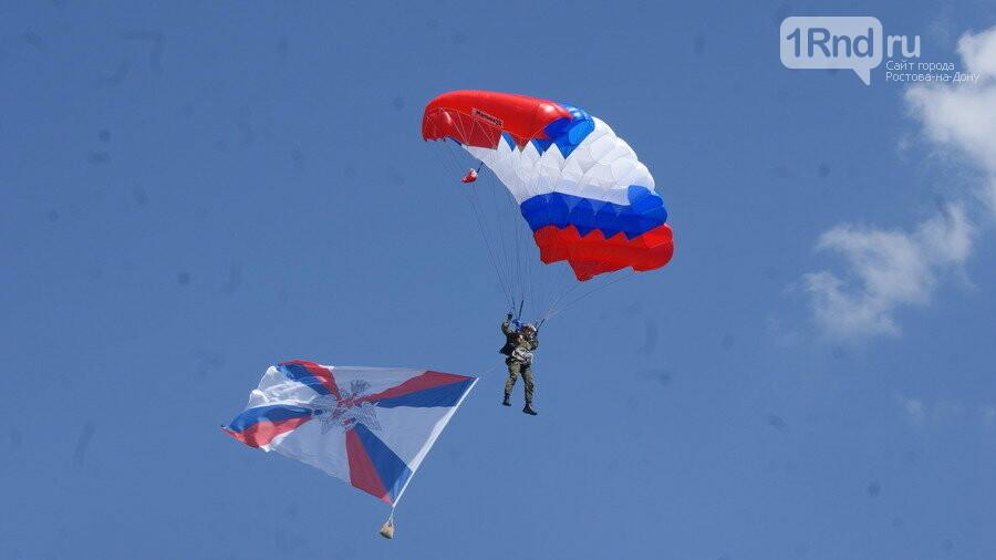 В Ростове состоялся военно-спортивный праздник «Поклонимся великим тем годам...», фото-9