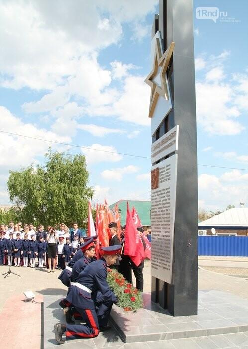 В Вёшенской открыли памятный знак «Рубеж воинской славы», фото-1