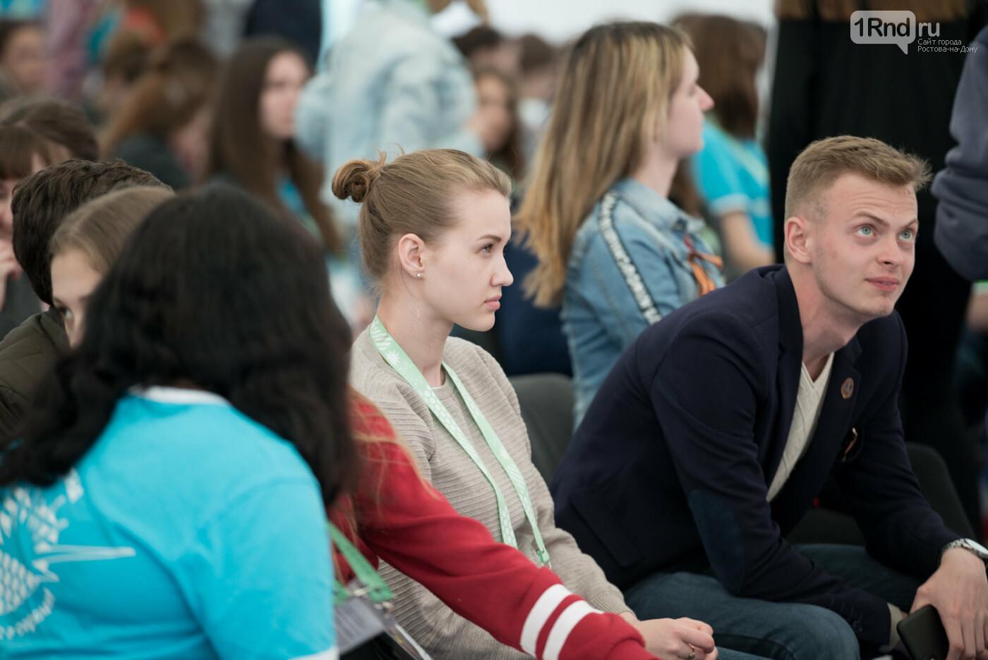 Избирком Ростовской области подвёл итоги чемпионата «ГлаголЪ» , фото-4