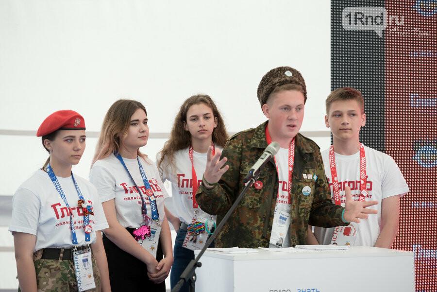 Избирком Ростовской области подвёл итоги чемпионата «ГлаголЪ» , фото-1