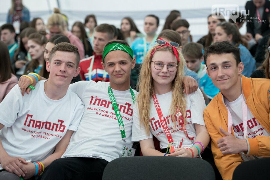 Избирком Ростовской области подвёл итоги чемпионата «ГлаголЪ» , фото-3