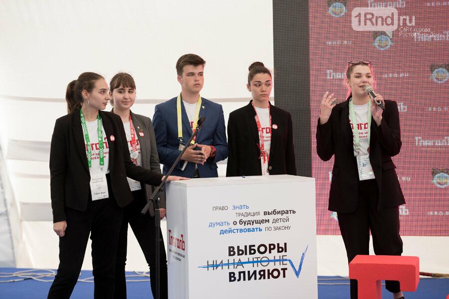 Избирком Ростовской области подвёл итоги чемпионата «ГлаголЪ» , фото-2