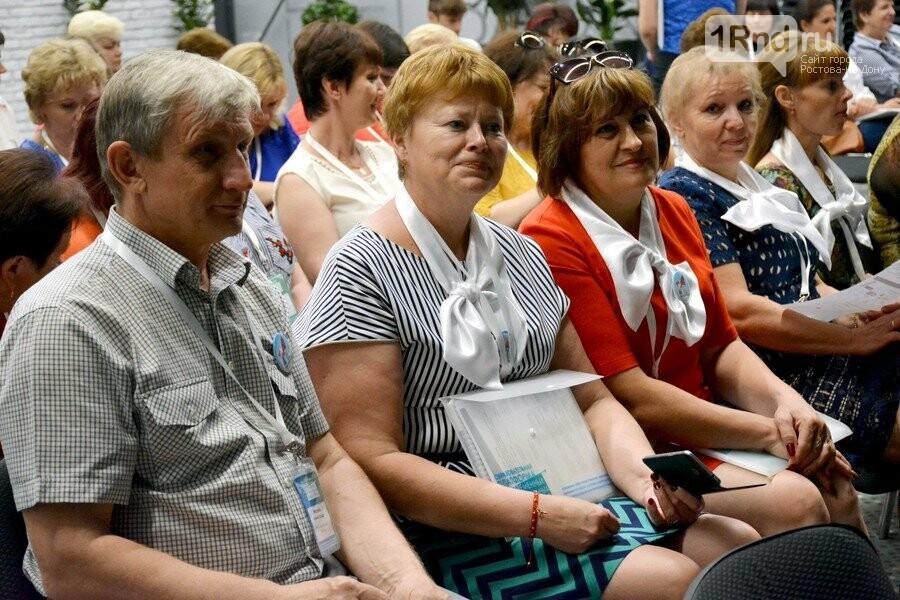 ЮРИУ РАНХиГС проводит обучение председателей избирательных комиссий, фото-2