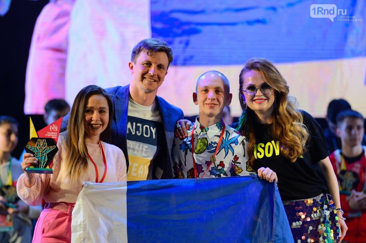Ростов собрал рекордное число наград на «Студенческой весне», фото-2