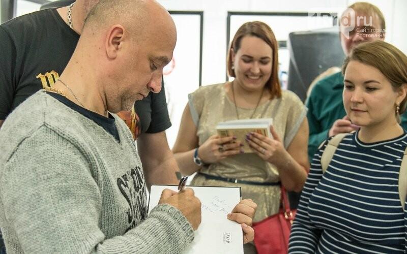 В Таганроге состоится Международный Чеховский книжный фестиваль, фото-1