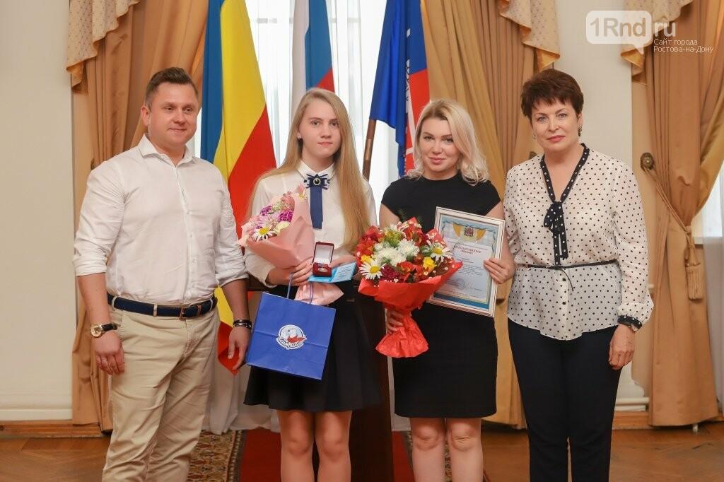 Лучшие ученики ростовских школ получили медали, фото-1